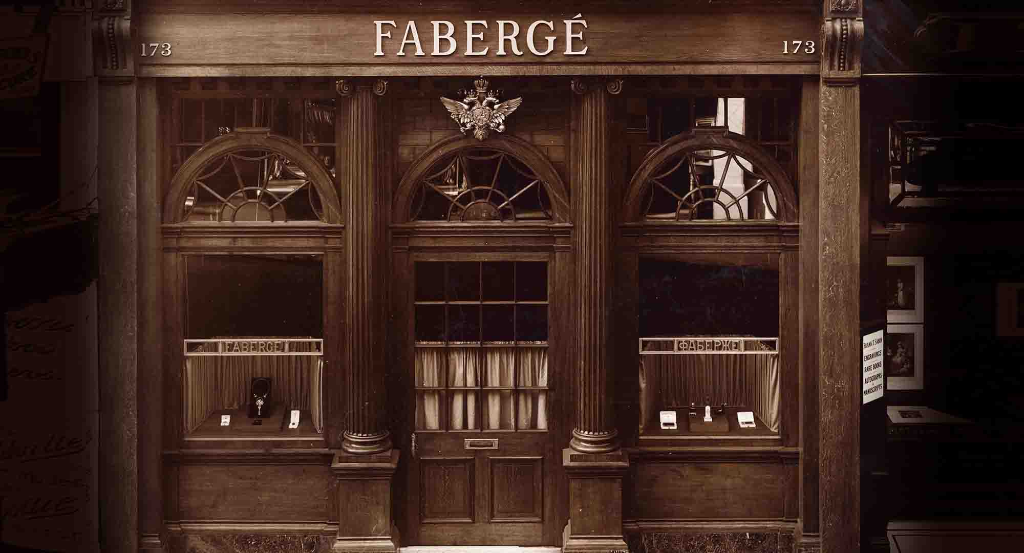 Historic Fabergé Jewellery Boutique in Russia.