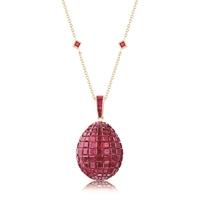 Mosaic Ruby Pendant