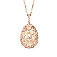 Fine jewellery egg pendants faberg egg pendants faberg faberg egg pendant impratrice diamond rose gold pendant aloadofball Choice Image