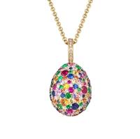 311be9c91 Fabergé Egg Pendant - Fabergé Emotion Multi-Coloured Pendant (Yellow Gold  Grains)