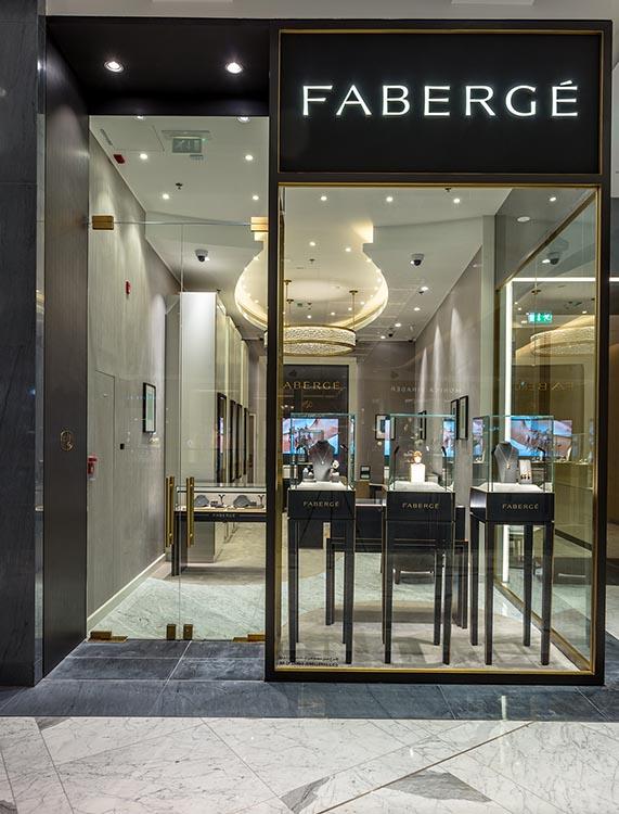 Fabergé Dubai Mall