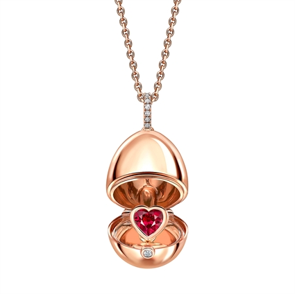 18k Rose Gold, Diamond & Ruby Heart Surprise Egg Pendant from Fabergé