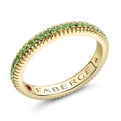 Yellow Gold Tsavorite Fluted Eternity Ring | Fabergé