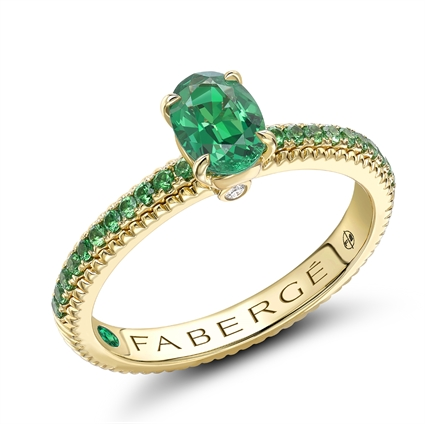 18k Yellow Gold Oval Emerald Ring with Tsavorite Shoulders