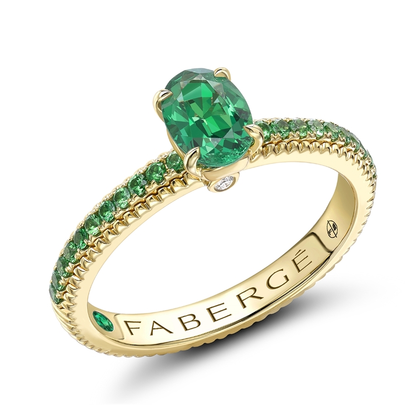 Yellow Gold Emerald Fluted Ring with Tsavorite Garnet Shoulders | Fabergé