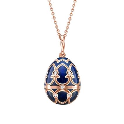 Rose Gold Dark Blue Guilloché Enamel Polar Bear Surprise Locket | Fabergé