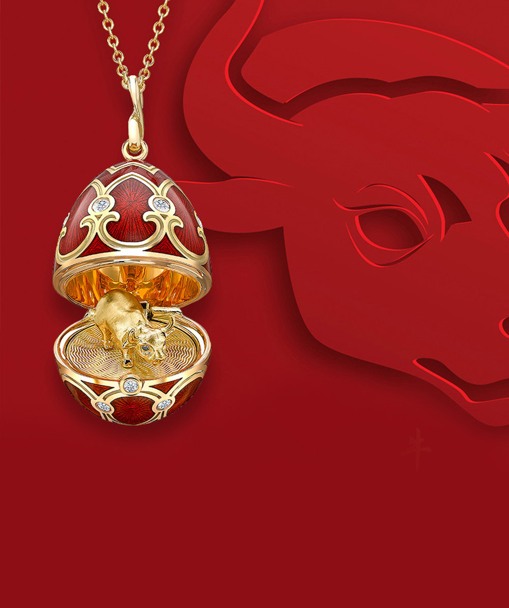 Lunar New Year Gifts I Fabergé